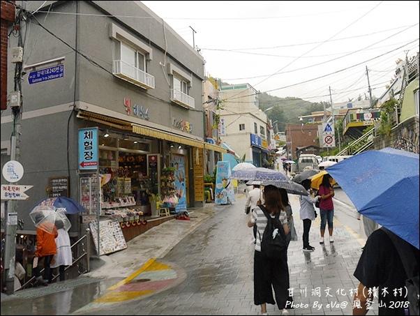 釜山day1-19.jpg