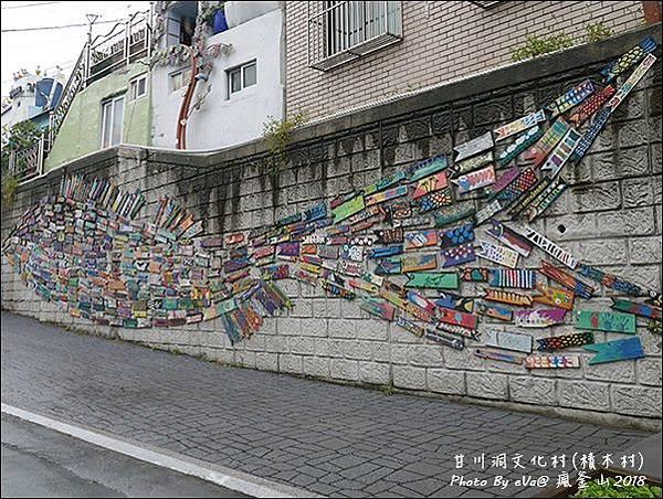 釜山day1-21.jpg