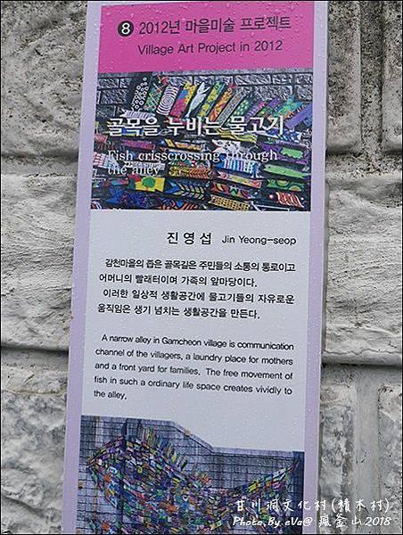 釜山day1-20.jpg