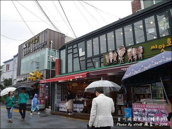釜山day1-23.jpg