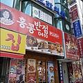 釜山day1-37.jpg