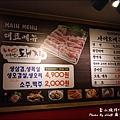 釜山day1-40.jpg