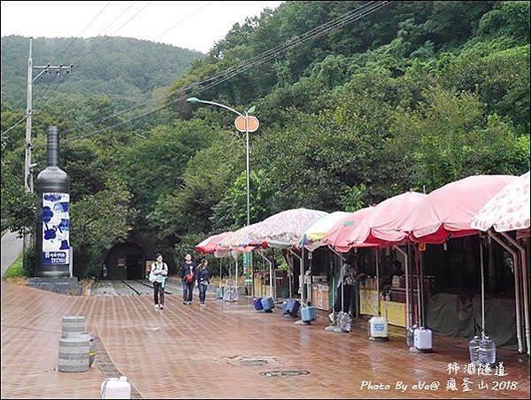 釜山day2-04.jpg