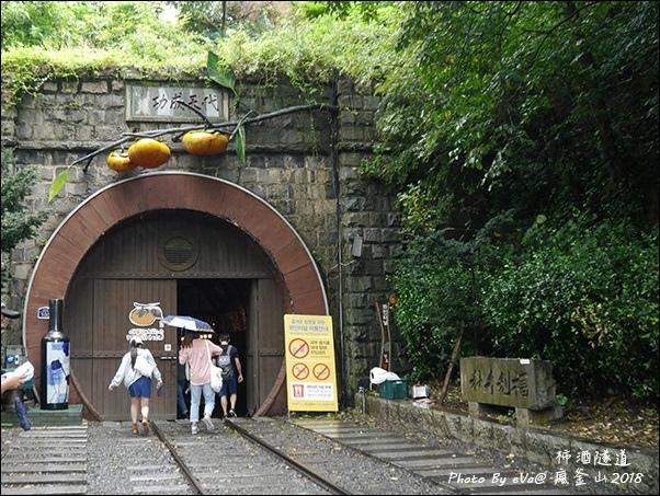 釜山day2-05.jpg