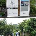 釜山day2-02.jpg