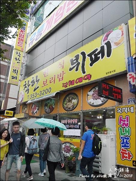 釜山day2-27.jpg