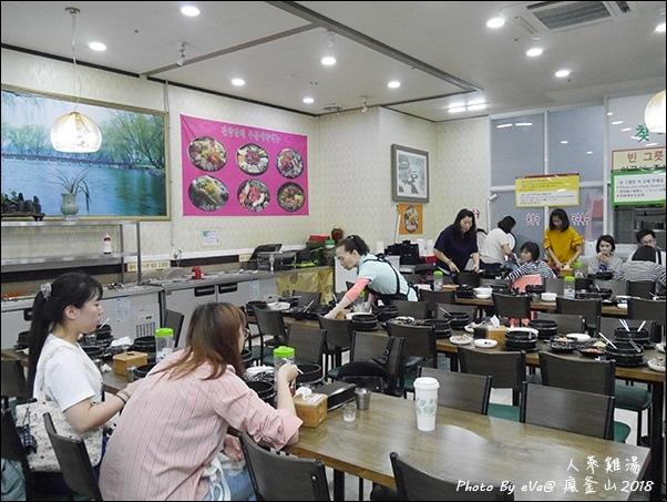 釜山day2-28.jpg