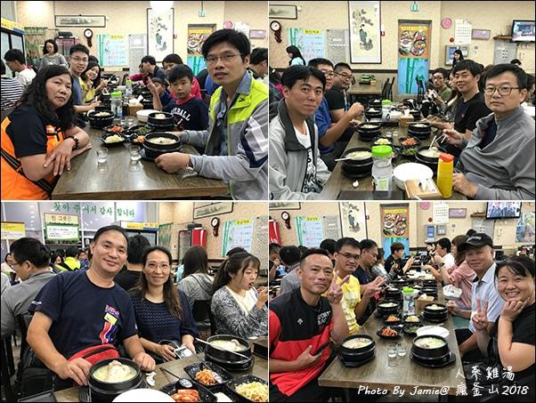 釜山day2-34.jpg