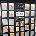 釜山day2-38.jpg