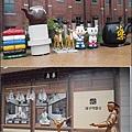 釜山day2-44.jpg