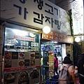 釜山day2-57.jpg
