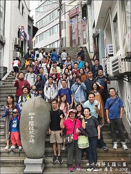 釜山day3-06.jpg