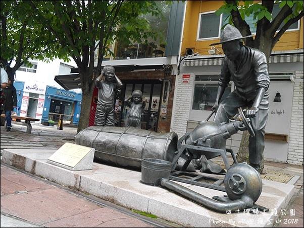 釜山day3-04.jpg
