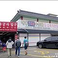 釜山day3-21.jpg