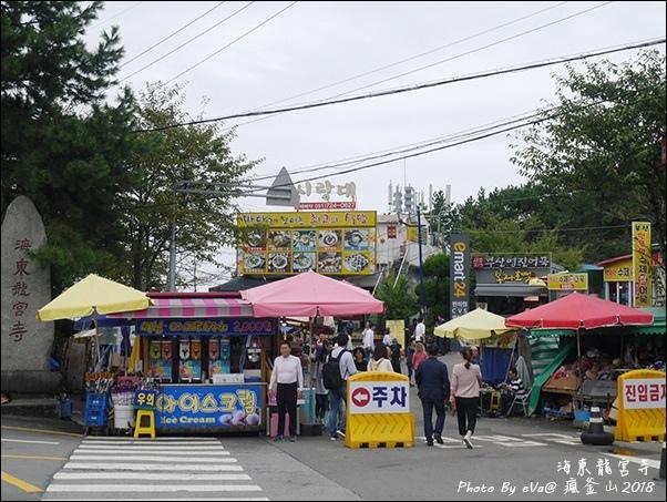 釜山day3-20.jpg