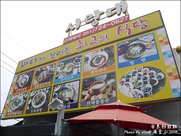 釜山day3-23.jpg