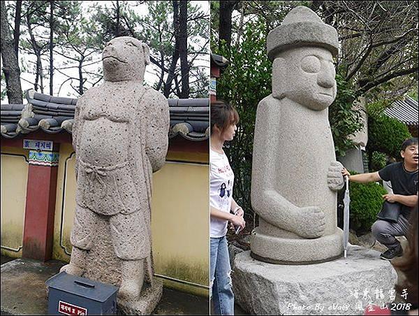 釜山day3-32.jpg