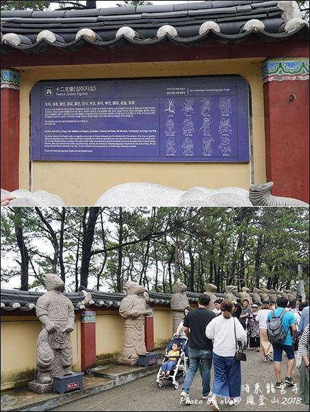釜山day3-31.jpg