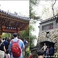 釜山day3-34.jpg