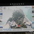 釜山day3-58.jpg