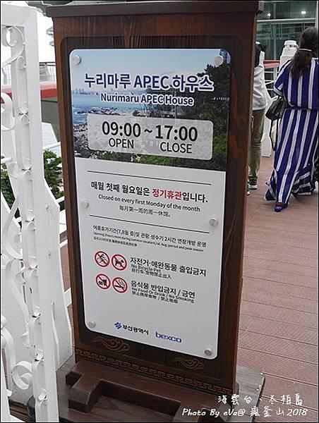 釜山day3-61.jpg