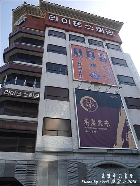 釜山day4-02.jpg