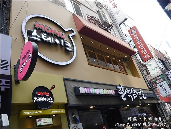 釜山day4-07.jpg