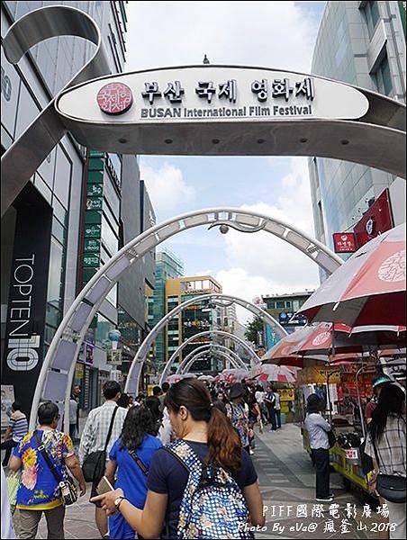 釜山day4-05.jpg