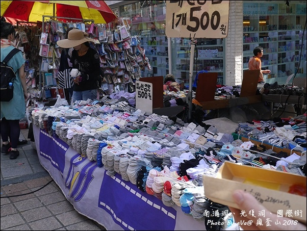 釜山day4-33.jpg