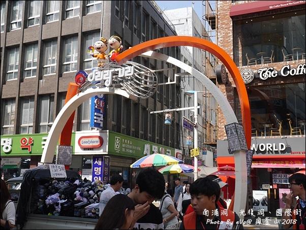 釜山day4-35.jpg