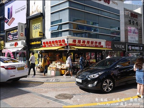釜山day4-38.jpg