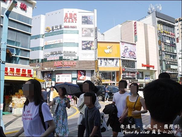 釜山day4-37.jpg