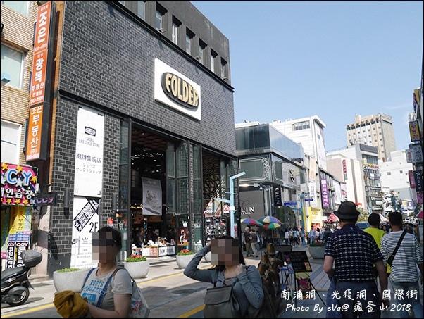 釜山day4-36.jpg