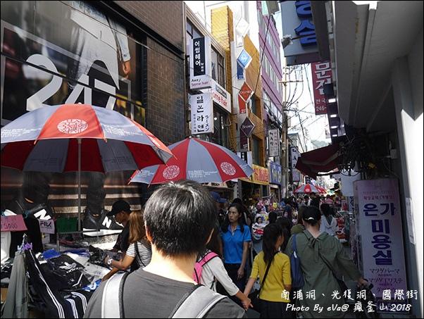 釜山day4-39.jpg