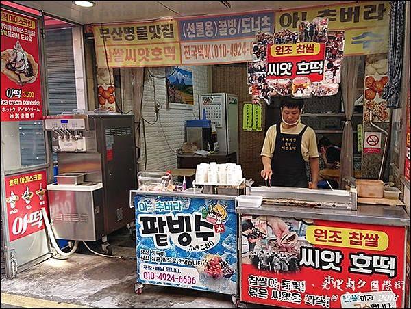 釜山day4-54.jpg