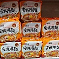 釜山Home Plus-20.jpg