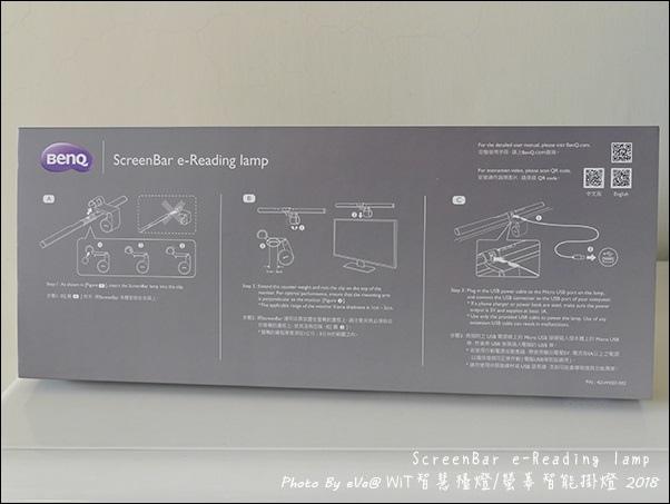screenbar-03.jpg