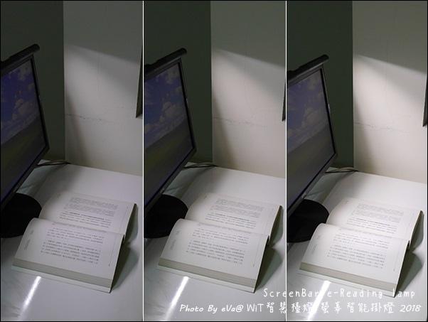screenbar-39.jpg