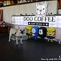 DOO COFFEE-17.jpg