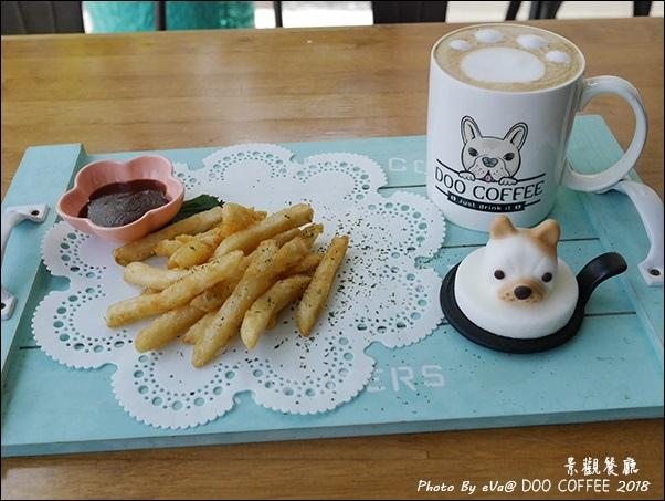 DOO COFFEE-22.jpg