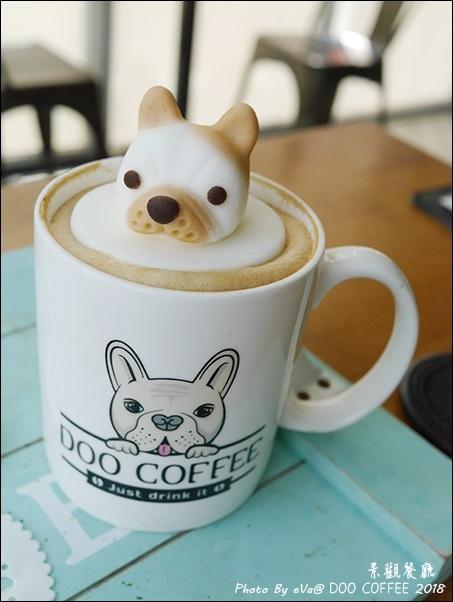 DOO COFFEE-23.jpg