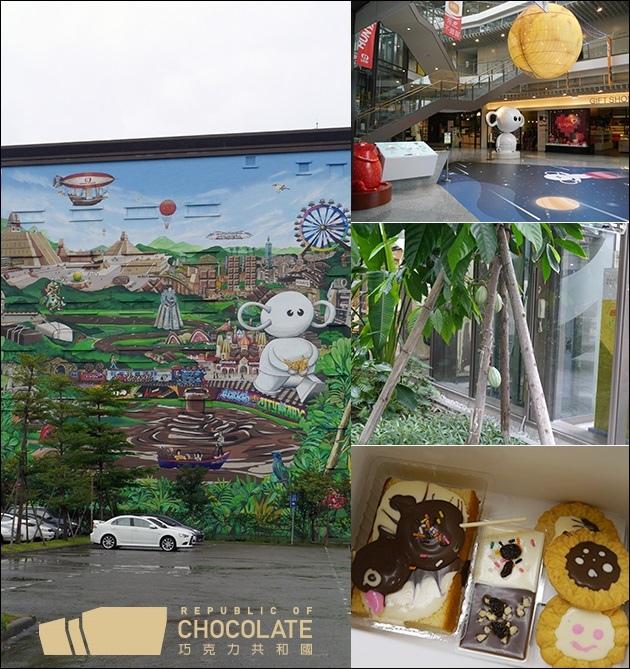 巧克力共和國-01.jpg