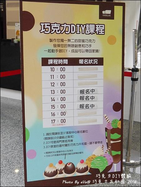 巧克力共和國-11.jpg
