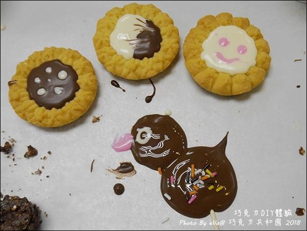 巧克力共和國-23.jpg