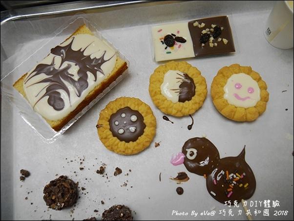 巧克力共和國-24.jpg