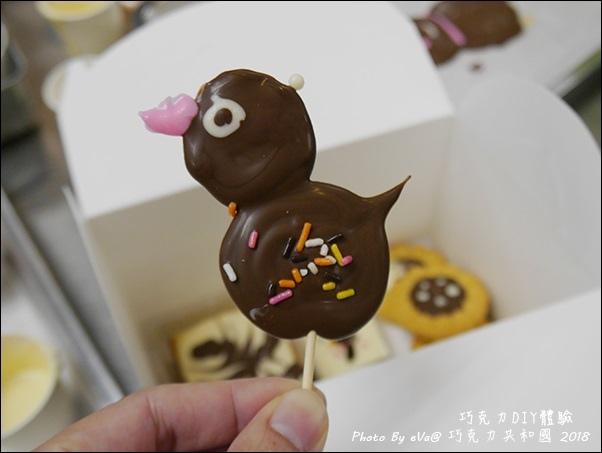 巧克力共和國-25.jpg