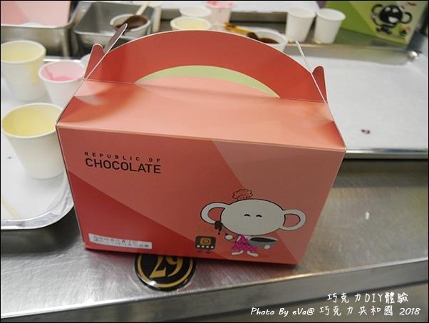 巧克力共和國-27.jpg