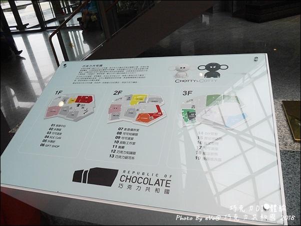 巧克力共和國-34.jpg
