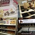 巧克力共和國-44.jpg