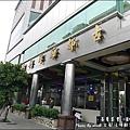 古都活海鮮餐廳-02.jpg